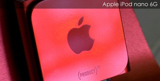 「こんnano…初めて…」iPod nano 6G Store限定Red 買うの巻