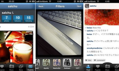 iPhoneの写真共有サービス「instagram」はじめますたらむ