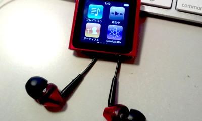 iPod nano 6Gのソフトウェアアップデートにゃっ!