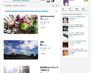 【閉鎖】Instagramなんかいらない! PCでも画像フィルタ&写真SNS「picplz」