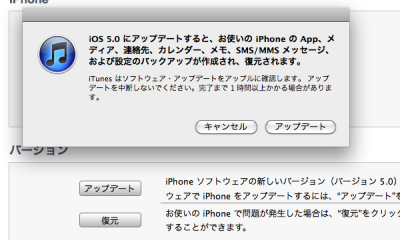 さよなら3GS、こんにちはiPhone4S(forさる)。そして赤バンパー。