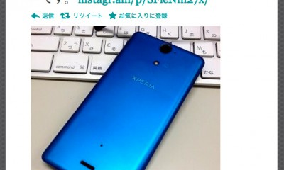 Xperia AX SO-01E購入。iPhoneユーザの初Android端末つれづれ(前編)