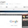 CT4YT(旧拡張名 ChromeTunes for YouTube)
