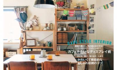 断捨離のモチベーションを維持した『カフェみたいな暮らしを楽しむ本』