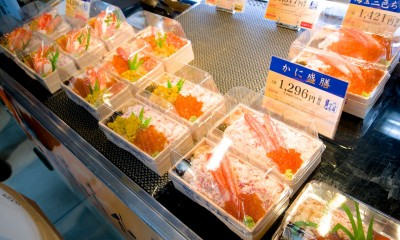 池袋東武「食の大北海道展」買い物レポ