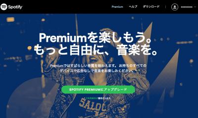 Spotify利用一ヶ月経過、プレミアム継続宣言